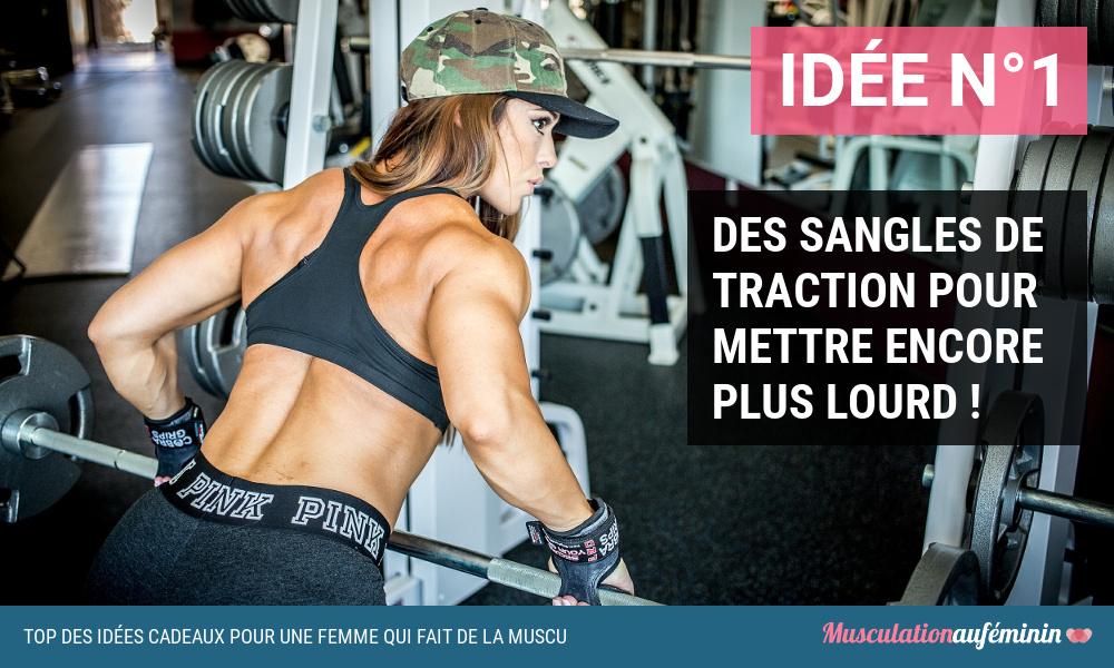 idees-cadeau-femme-musculation-1
